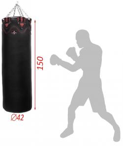 Мешок с креплением (цепь) 150 см