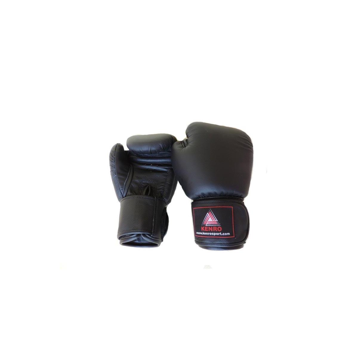 Боксерские перчатки(кожа)